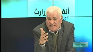 Rencontre avec Ali LASKRI,  Coordinateur de l'Instance Présidentielle du FFS