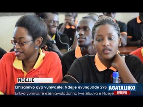 Emizannyo gya yunivasite: Ndejje eyungudde 298 (видео)