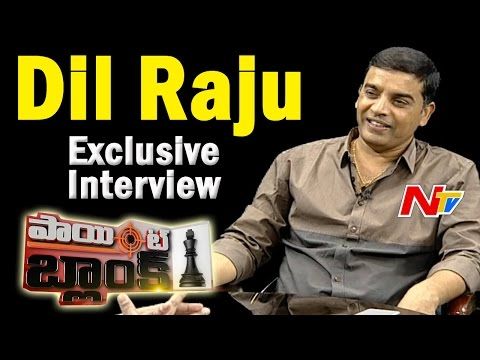 Dil Raju Exclusive Interview || Point Blank || Full Video || NTV (видео)