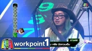 Pitsana Frarab 12 June 2014 - Thai Game Show