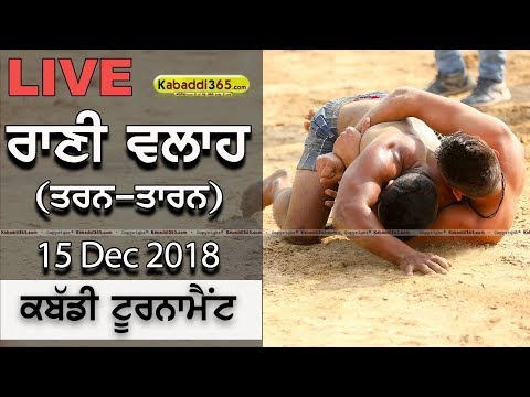Raniwalah (Tarn Taran) Kabaddi Tournament 15 Dec 2018