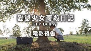 Nonton 2013                                           Gfp Bunny Film Subtitle Indonesia Streaming Movie Download