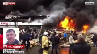 Пожар в Казане ТЦ .АДМИРАЛ погиб один человек LIFE NEWS