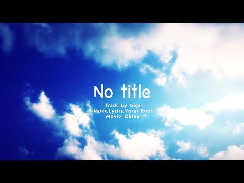, title : '[MV] REOL - No title'
