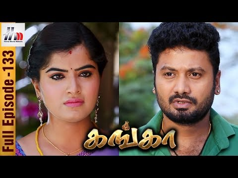 Ganga Tamil Serial | Episode 133 | 7 June 2017 | Ganga Sun TV Serial | Piyali | Home Movie Makers