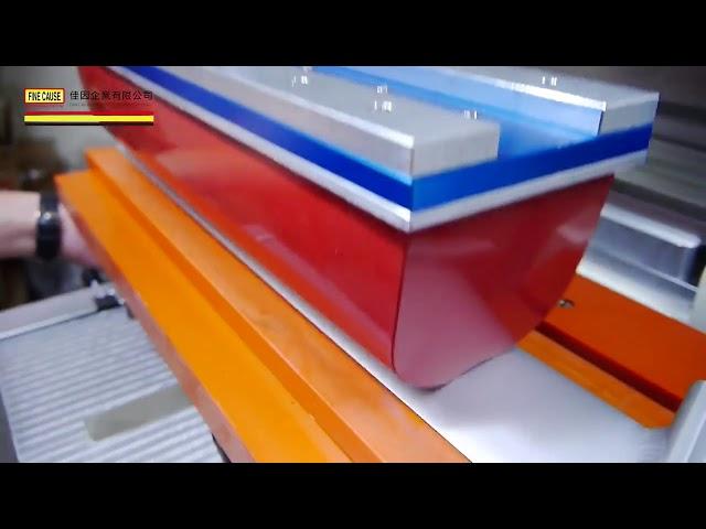 FC-391 横刮式单色墨杯移印机 印刷影片