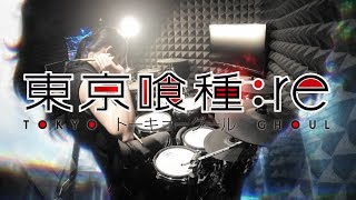 Video 【Tokyo Ghoul:re】Cö shu Nie - Asphyxia Opening full Drum Cover / 東京喰種トーキョーグール season 3 op フルを叩いてみた MP3, 3GP, MP4, WEBM, AVI, FLV Agustus 2018