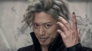 Garo               Kaminokiba              Trailer Eng Sub