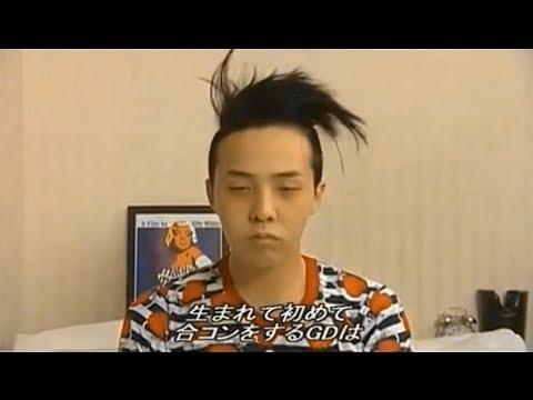G-Dragon Best Of – 지드래곤 베스트 오브 헤이 야!