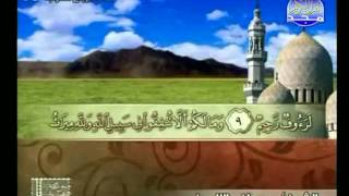 HD الجزء 27 الربعين 7 و 8  : الشيخ  مصطفى اللاهوني
