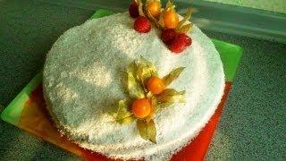 Mont-Blanc: Créole Coconut Sponge Cake With Vegan Pastry Cream