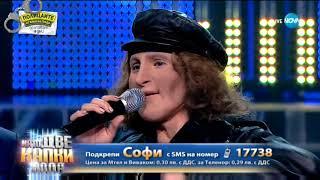Sofi Marinova - Wind Of Change (Като Две Капки Вода) (Scorpions Cvoer)