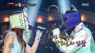 [King of masked singer] 복면가왕 스페셜 - (full ver) Gaeko & Jung In - Don't Forget, 개코&정인 - 잊지말기로 해, MBCentertainment,radiostar