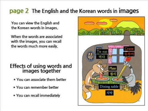 Video of Learn Korean 1