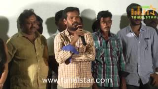 Virudhalaam Pattu Trailer Launch