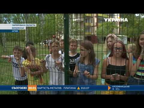 Директору бердянской санатория за отравление детей выписали штраф