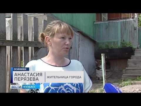 В Кузбассе малоимущие семьи получили уголь бесплатно
