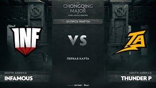 Infamous против Thunder Predator, Первая карта, SA Qualifiers The Chongqing Major