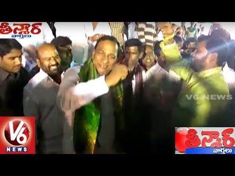 Talasani Srinivas And MP Malla Reddy Participate In Sadar Festival Celebrations | Teenmaar News