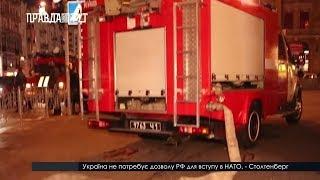 Випуск новин на ПравдаТут за 26.09.18 (13:30)
