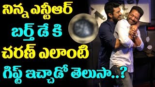 Ram Charan Gives Special Gift To Jr NTR On His Birthday | NTR28 First Look