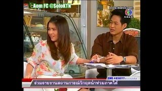 Maha Chon The Series Episode 13 - Thai Drama