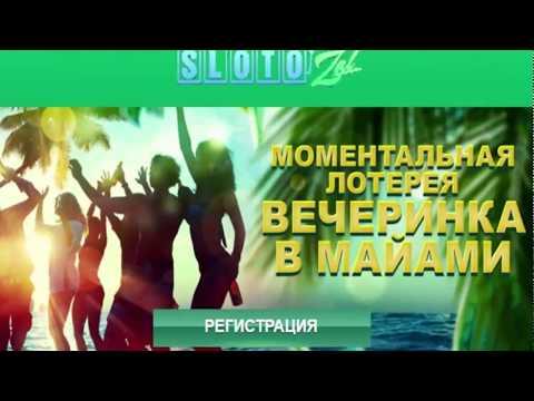 Слотозал - играть в мобильное казино Slotozal