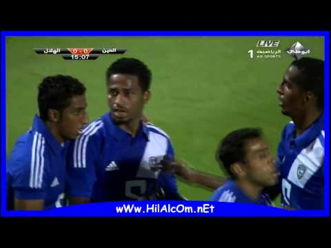 هدف ناصر الشمراني الهلال السعودي 1 – 0 العين الاماراتي HD