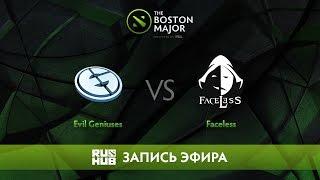 Evil Geniuses vs Faceless - The Boston Major, Группа C [GodHunt, 4ce]