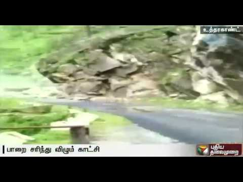 Caught-On-Camera-Disastrous-Landslide-in-Uttarakhand