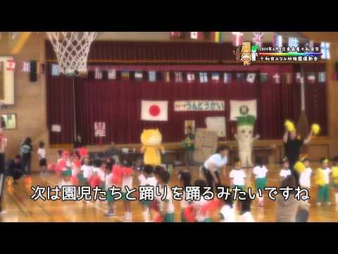 十和田ふぁみりーず 可愛さ爆発! 十和田みなみ幼稚園運動会 Vol.160