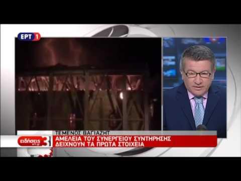 Video - Κονιόρδου: Θα αποκαταστήσουμε το τέμενος Βαγιαζητ το συντομότερο δυνατό