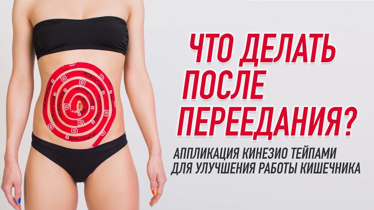 Кинезио тейп BBTape™ 5см × 5м лого красный Фото 10