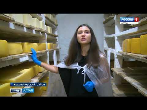 Карагужинскому маслосырзаводу исполняется 100 лет
