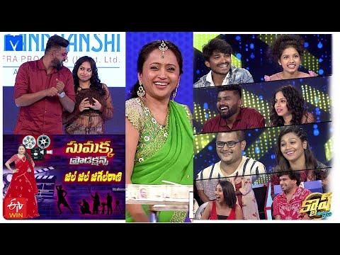 Cash Latest Promo - 23th January 2021 - Sunil,Tejaswini,Sudharshan,Aishwarya,Manoj,Mansi,Chaitanya