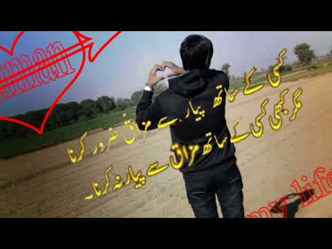 Video KITE KALLI - Maninder Buttar || Preet Hundal || Panj-aab Records || Latest Punjabi Songs 2016 download in MP3, 3GP, MP4, WEBM, AVI, FLV January 2017
