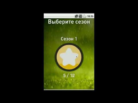 Video of Erudite: Russian words