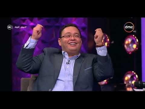 أحمد رزق: نمت على المسرح واستيقظت على الضحك الشديد للجمهور
