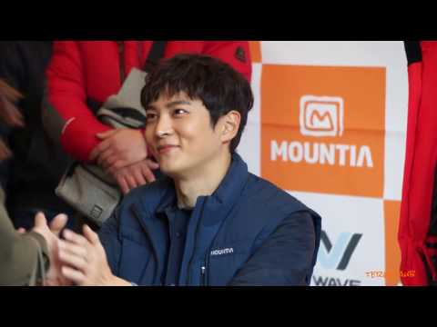 2016-12-03 Joo Won - Mountia Sign Event at Gwangju (видео)