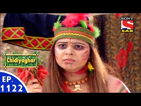Chidiya Ghar - चिड़िया घर - Epis