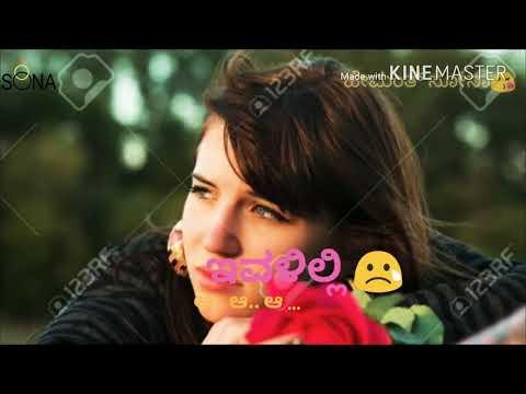 Video Avanalli Ivalilli || Kannada feeling Song || SHH download in MP3, 3GP, MP4, WEBM, AVI, FLV January 2017