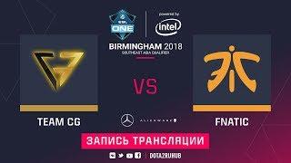 Clutch Gamers vs Fnatic, ESL One Birmingham SEA qual, game 2 [Adekvat]