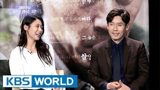 Nonton Interview With Seol Gyeonggu  Seolhyun  Kim Namgil  Entertainment Weekly   2017 08 14  Film Subtitle Indonesia Streaming Movie Download