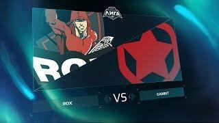 ROX vs GMB — Неделя 1 День 2 / LCL