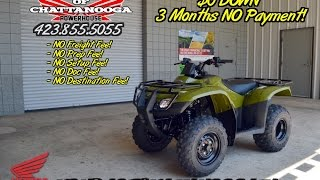 9. 2016 Honda Recon 250 ATV Review of Specs (TRX250TM) - Chattanooga TN / GA / AL area Dealer