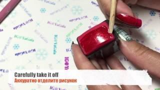 Reverse stamping. Christmas nail design / Зиний маникюр. Обратный стэмпинг - YouTube