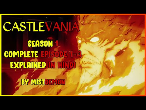 CastleVania season 1 complete episode 1-4 in hindi | Explained by MistDemonᴴᴰ