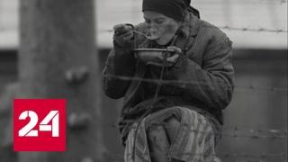 Смотрите, думайте, плачьте: московской публике показали