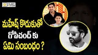 What is the relationship with Gopichand with Mahesh Babu Son