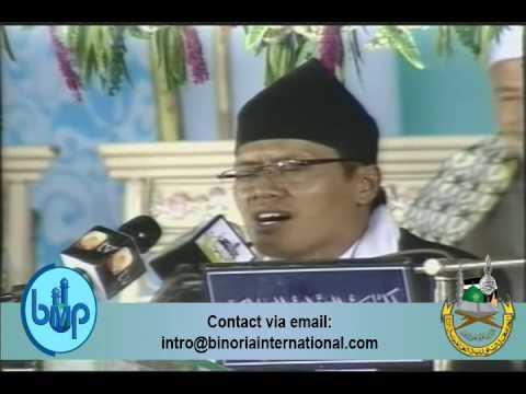 International Mehfil Husn-e-Qirat 2009 Jamia Binoria - Mumin Ainul Mubarak (Part 2)